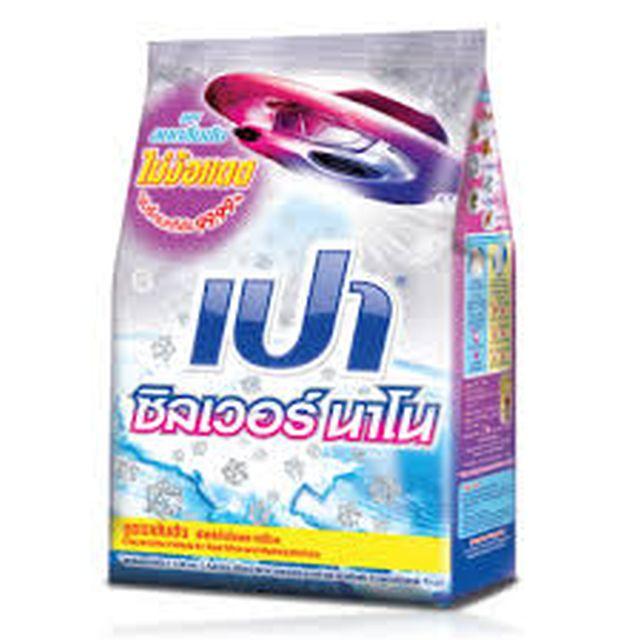 วิธีซักผ้าให้หอมไม่ว่าจะซักหรือตากผ้าที่ไหน ไร้กลิ่นอับติดเสื้อ หอมนาน