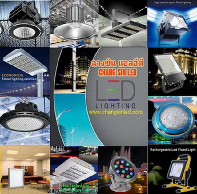 ขายหลอดไฟLED หลากหลายชนิดทางเลือกใหม่ของหลอดไฟประหยัดพลังงาน