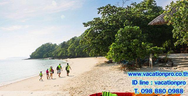 ทัวร์ภูเก็ต 1 วัน แพ็คเกจเที่ยวทัวร์ หาดกล้วย เกาะเฮ Hey Island Banana beach ราคาถูก