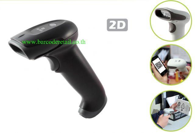 Barcode Youjie YJ3300 ZL2200 YJ4600 YJ5900 1200g 1250g 1202g MS7120 1900GSR 1902gSR เครื่องอ่านบาร์โค้ด บาร์โค้ดสแกนเนอร์ อุปกรณ์ขายหน้าร้าน  เครื่องอ่านบาร์โค้ด Zebra ,
