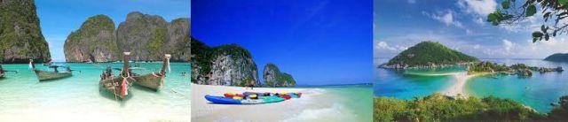 ทัวร์ตรัง ถ้ำมรกต เกาะมุก เกาะกระดาน เกาะม้า เกาะเชือก