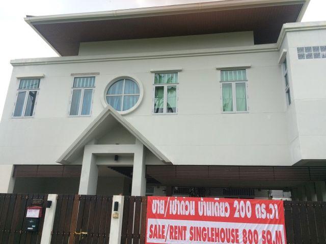 6C90070  ขายบ้านเดี่ยว 2 ชั้น ใกล้ ฟู้ดกลอเรียสฟู้ด