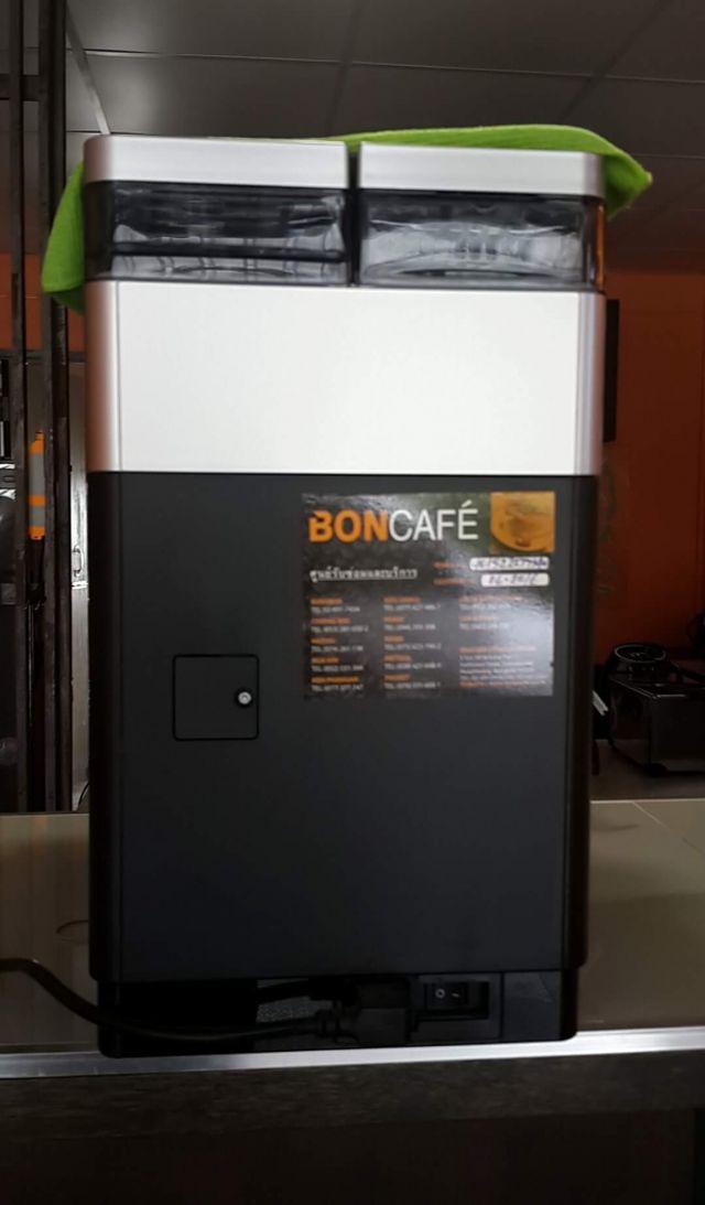 ขายเครื่องทำกาแฟ