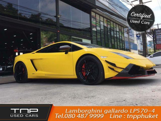 LAMBORGHINI GALLARDO LP570-4 Super Trofeo Stradale 2012 Limited