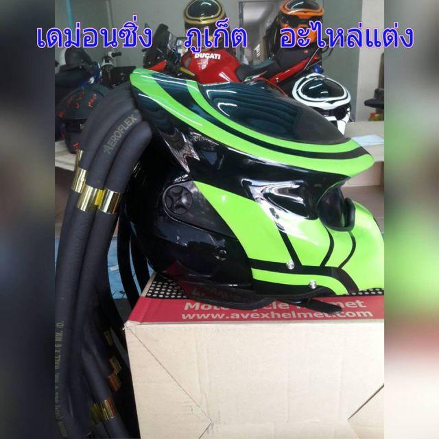 ขายหมวกกันน็อคแต่ง INDEX ของแท้ถูกกฏหมาย สินค้าผลิตโดยคนไทย มีให้เลือกซื้อได้เลย