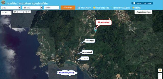 ขายที่ดินกมลา ถนนสายเก่ากมลา-ป่าตอง  เนื้อที่ 32 ไร่ ขาย 5 ล้านต่อไร่