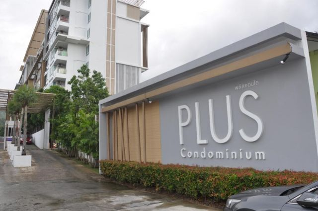 ขายห้องชุดในพลัส คอนโด ภูเก็ตโครงการ 2 อาคาร 2 ชั้นที่.6 ขาย 1.49 ล้าน