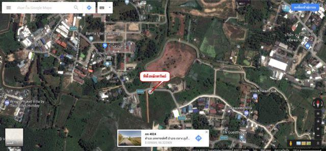 ขายที่ดินถลางหน้าติดถนนทางหลวง ใกล้ลากูน่า เนื้อที่ 65 ตร.วา ขาย 1.3 ล้าน