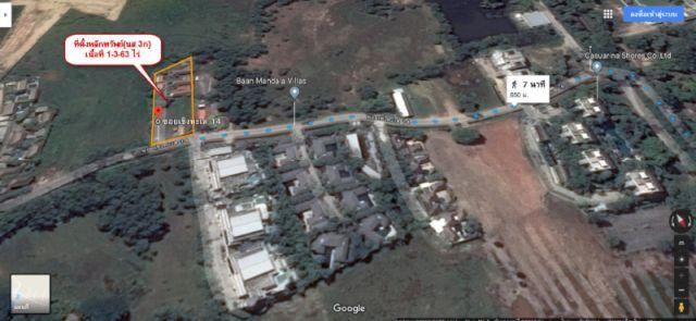 ขายที่ดินถลางห่างทะเลหาดบางเทา 650 เมตรเนื้อที่ 2 ไร่ ขายเหมา 45 ล้าน