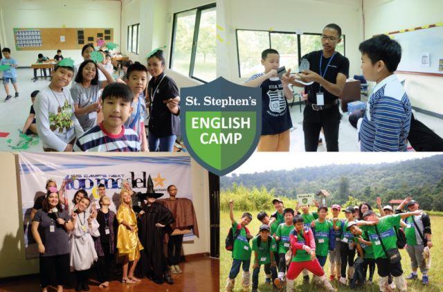 ค่ายปิดเทอมภาษาอังกฤษ English and Adventure Camp at Khao Yai 2018