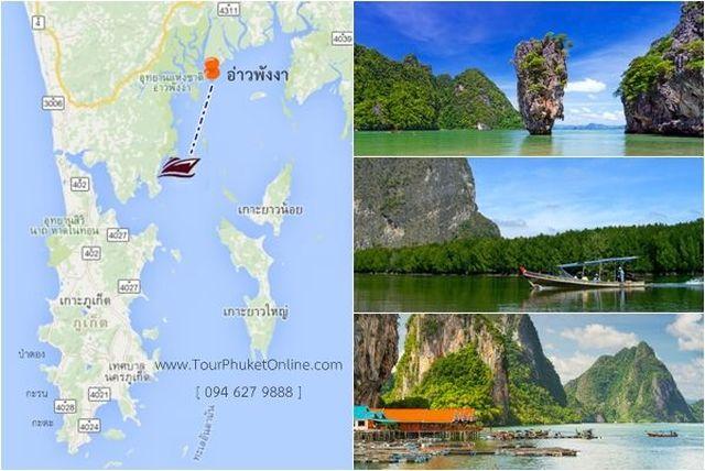 แพ็คเกจทัวร์ภูเก็ต 2 วัน 1 คืน  ทัวร์เมืองภูเก็ต อ่าวพังงา เกาะปันหยี เรือหางยาว