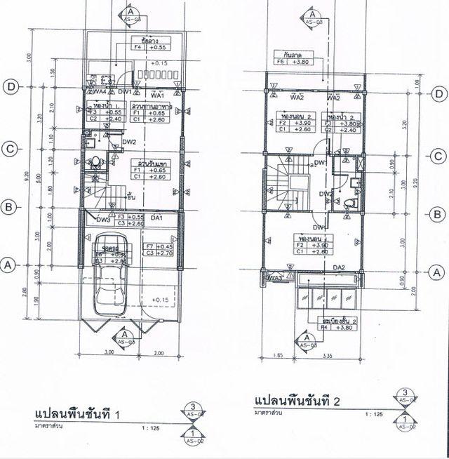 ขายบ้านทาวน์โฮม 2 ชั้นใจกลางเมืองภูเก็ต ม.แอตทาวน์ 2 (มุม)ขาย 3.1 ล้าน