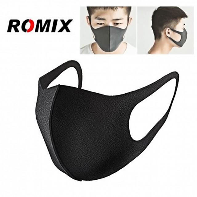 สุดยอด Romix Mask หน้ากากป้องกันฝุ่นและเชื้อโรค