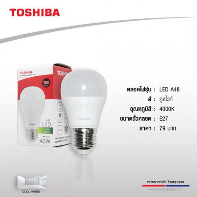 จำหน่ายหลอดไฟ LED TOSHIBA คุณภาพสูง