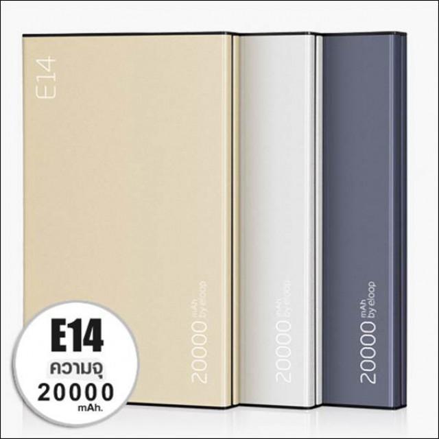 แบตสำรอง Eloop E14 จุใจมากถึง 20,000 mAh