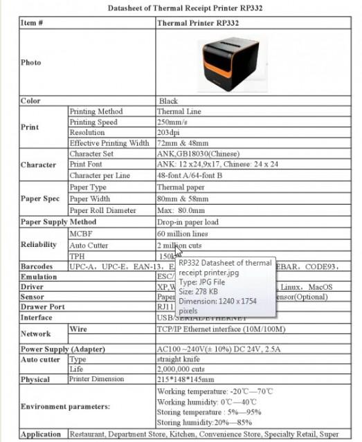 ปริ้นเตอร์ RP332 พิมพ์เร็ว 250 มิลล หัวพิมพ์ระบบความร้อน USB Serial Ethernet