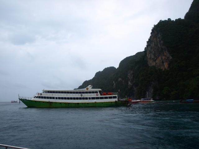 ทัวร์เกาะพีพี โดยเรือใหญ่