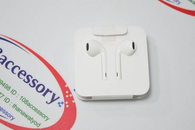 หูฟัง iPhone ราคาถูก Apple EarPods ของใหม่ แท้ศูนย์ TH จากกล่อง iPhone 8 แท้