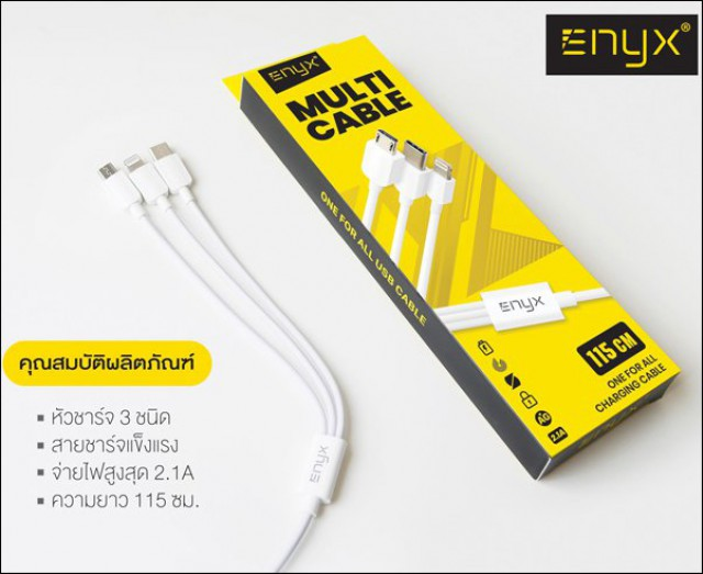 สายชาร์จ ENYX 3 in 1 iPhone, Type C,Micro USB