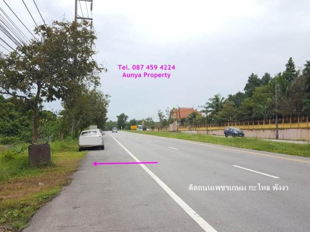 ขาย ที่ดินเปล่า ติดถนนเพชรเกษม ต.กะไหล อ.ตะกั่วทุ่ง พังงา Tel.087 459 4224