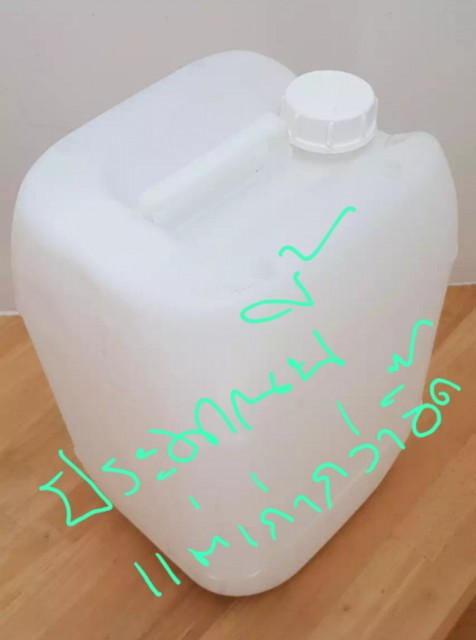 ถังใส่น้ำ20ลิตร(สีขาวใส)