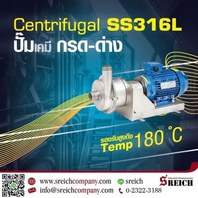 Centrifugal pump Tapflo สูบส่งเคมี ใช้กับเคมีกัดกร่อนได้ด้วยสแตนเลส 316 L