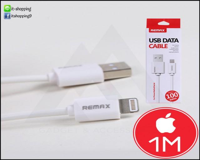สายชาร์จไอโฟน Remax ของแท้ ราคาถูก