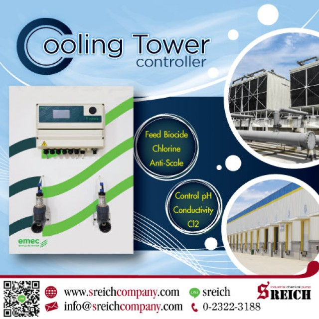 ปั๊มโดสสารละลาย ฟีดน้ำยาล้างตะกรัน สำหรับ Cooling Tower