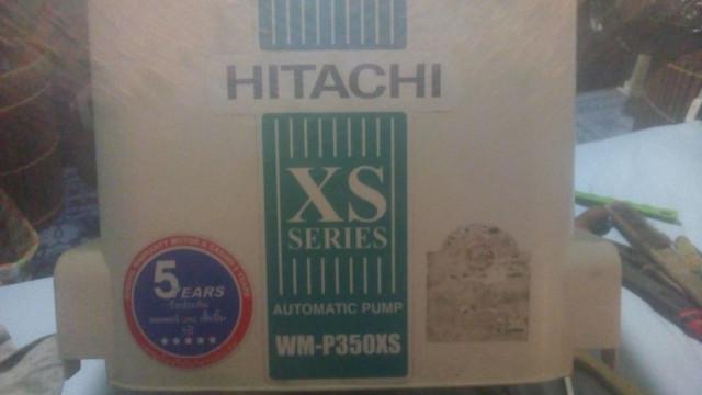 ปั้มน้ำ ฮิตาชิ xs 350w